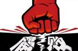 莒南县统战部部长刘国栋被开除党籍开除公职
