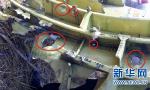 外媒:调查人员称击落MH17导弹发射系统来自俄军