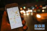 交通运输部:将网约车纳入出租汽车服务质量信誉考核体系