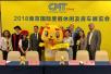 2018南京国际度假休闲及房车展览会即将开幕 夏季旅游线路热卖嗨翻天