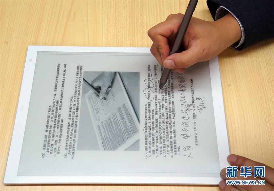"""(科技)(2)索尼发布""""电子纸""""产品"""