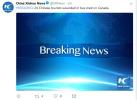 载中国游客大巴在加拿大发生交通事故 已造成1人死亡多人受伤