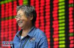 "A股市场大幅反弹 ""中小创""涨幅均逾2%"