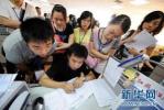 """全国部分""""双一流""""高校陆续公布在辽宁招生计划"""