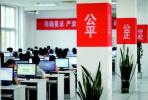 黑龙江高考评卷工作10日开始 24日公布成绩