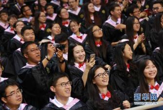 More graduates prefer second-tier cities