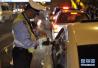 公安交管部门:世界杯期间将重拳打击酒驾醉驾毒驾