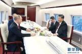 """揭秘!习近平和普京在高铁上看了什么""""国产大片""""?"""