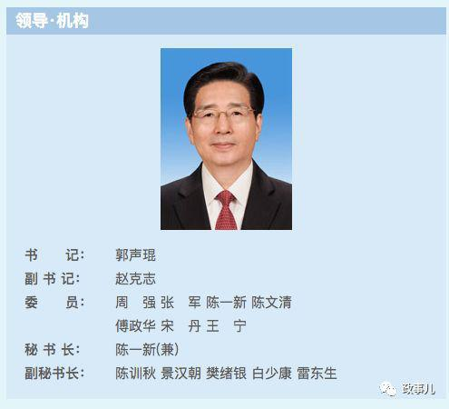 中國長安網截圖