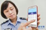 市民举报垃圾短信被拉黑 12321:服务提供商违规操作