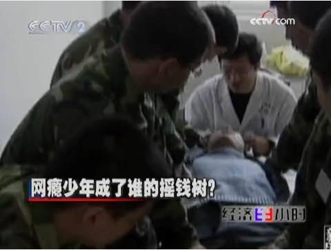 北京赛车计划软件:游戏成瘾列为疾病:警惕杨永信们重新抬头