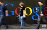 谷歌工程师抵制 拒绝为军事订单开发安全技术