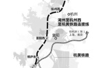 2022年建成!湖州至杭州西站至杭黄铁路连接线走向确定