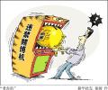 如何辨别赌博机与游戏机?篡改机器程序或涉诈骗犯罪