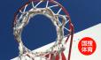 2019年国际篮联篮球世界杯特许产品计划启动