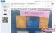 枣庄薛城区公共自行车合同到期停用 押金将统一退还