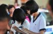 8所高校拟录取名单公示 南大东大拟录江苏考生239人