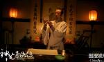 """电影《神笔奇侠传》曝先导预告 刘勇化身""""神笔马良"""""""
