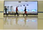 青岛去年减免税额30亿元