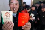 浙江省在全国率先实现低保标准城乡一体化