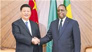 习近平同塞内加尔总统举行会谈