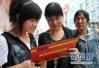 河南省高招本科一批院校征集志愿3162个 今日投档录取