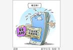 """大量APP用户遭遇注销难 谁剥夺了消费者""""被遗忘权"""""""