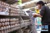 上周郑州米面油价格平稳 鸡蛋价格持续微涨