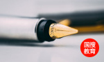 8月1日山东生源地信用助学贷款可申请