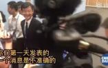 王毅当面指出日媒错误对方突这么回答 很是猝不及防