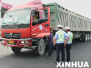 丰南交警查处污染车辆交通违法3086起