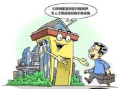 郑州简化人才落户政策