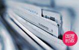 个税法草案8月底将二审 5000元起征点能否再提高?
