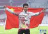 亚洲飞人!苏炳添9秒92破百米亚运会纪录夺冠