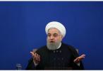 伊朗总统鲁哈尼喊话美国:制裁只会让国家更团结