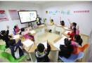 """济南一幼儿园""""停课一周""""还是要关门?教育局称其无办园资格"""
