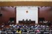 林永祥等15名被告人销售假药案一审宣判 11人获刑