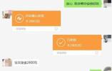 记者卧底写手群揭代写论文江湖:本科论文800元15天搞定