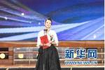 第十四届中国长春电影节闭幕 徐峥章子怡分获最佳男女主角