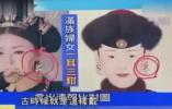 《延禧攻略》在台湾成全岛第一流量担当:唤起两岸沟通窗口