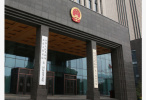"""南京市人民检察院依法批准逮捕 """"民警处警遭割喉""""案的犯罪嫌疑人赵忠双"""