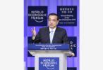 李克强:进一步开放金融服务业