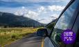日产全球召回近24万起火隐患汽车 多在北美市场