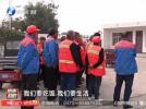 河南多名环卫工被欠薪4个月 官方回应:资金紧张