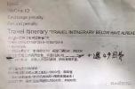 """""""零团费""""中国游让你免机票回趟国?在美华人大呼上当"""