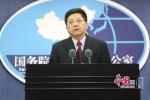 国防部长魏凤和称中国将不惜一切代价维护统一 国台办回应