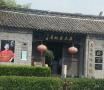 吴承恩故居挂满六小龄童画像 游客:到底是谁的故居