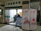 宁波试点全省首例医疗意外险 手术发生意外并发症可获赔