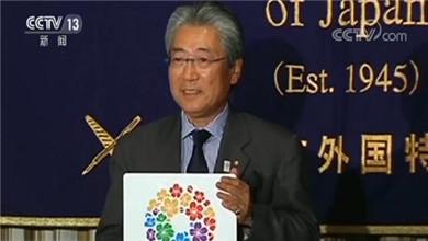 日本奥委会主席涉嫌行贿被调查