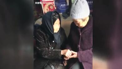 永远是孩子 105岁母亲给74岁女儿压岁钱